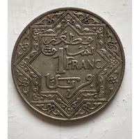 "Марокко 1 франк, 1921 Нет отметки ""молния""  3-4-7"