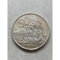 Новая Зеландия 50 центов 1967г UNC Первый центовый год С рубля