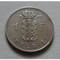 1 франк, Бельгия 1951 г.