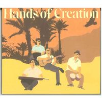 CD Hands Of Creation - Hands Of Creation (2006)