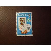 Бермудские острова 1975 г.Королева Елизавета II .Бермудский кубок по спортивному бриджу.