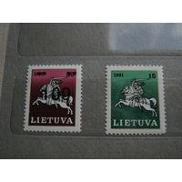 Марки, Литва, 1991 - гербы, война оружие, фауна лошади, рыцарь на красном фоне и рыцарь на зеленом фоне