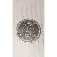 Кувейт 20 филс