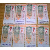 Билет на транспорт 3700 р