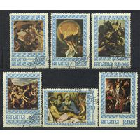Живопись, искусство. Панама. 1967. Полная серия 6 марок