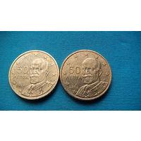 Греция 50 центов 2002г. распродажа