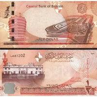 Бахрейн 1/2 динара 2016 год  UNC