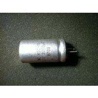 Конденсатор К50-16,  2000,0мкФх25В