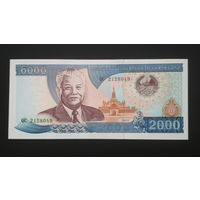 Лаос / 2000 кип / 2003 год / P-33 (b)