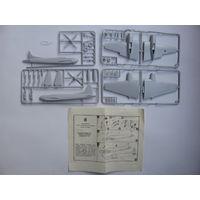 """Сборная модель самолёта DH-103 """"Hornet"""" (Novo\Огонек) F238"""