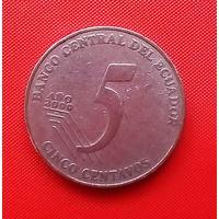 05-07 Эквадор, 5 сентаво 2000 г.