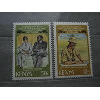 Марки - Кения, 1981 - известные люди, сафари