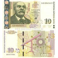 Банкнота  Болгария 10 лева 2008 UNC