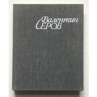ВАЛЕНТИН СЕРОВ, живопись, 1987г.