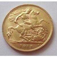 Великобритания, пол соверена, 1912, золото