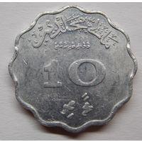 Мальдивы 10 лари 1979 г