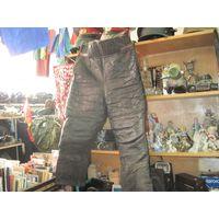 Редкие кожаные(овчина) штаны(морская авиация) 50-60-х годов.