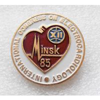 12-й Международный конгресс электрокардиологов Минск 1985 год. Медицина #0598-OP13