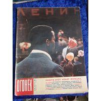 Огонек 49, декабрь 1962 г.