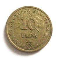 Хорватия 10 липа 1999