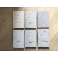 Священник Павел Флоренский.  Сочинения. В 6 томах (7 книгах). (Нет 2 тома). Серия Философское наследие