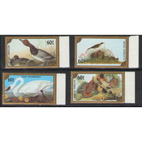 Монголия Птицы 1986 год полная чистая серия из 4-х марок