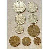 Монеты СССР. Лот 2.
