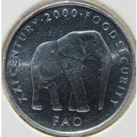 Сомали 5 шиллингов 2000 КМ#45 ФАО холдер