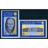 Персоналии Каймановы острова 1980 год 2 чистые марки