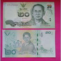 Банкнота Тайланд 20 бат 2017 UNC ПРЕСС памятная серия, всего один год выпуска
