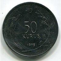 ТУРЦИЯ - 50 КУРУШ 1975