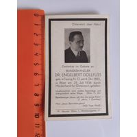 Поминальная карточка 1934. г. памяти канцлера Австрии Энгельберта Дольфуса, убитого нацистами. РЕДКОСТЬ