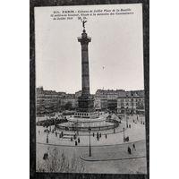 Старинная открытка. Париж (32). Чистая