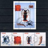 Танзания 1998г. Ракообразные, 4м. 1 блок