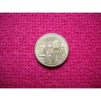 Сербия 2 динара 2009 г.