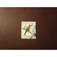 Кения 1993 г.Ошейниковая щурка.