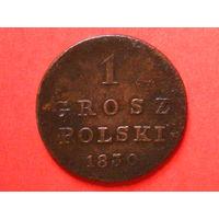 1 грош 1830 года FH