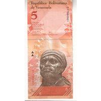 5 боливаров  Венесуэлы 2007 года