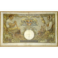 1000 динаров 1942г(2)