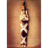 Рекламная открытка Дочь фараона