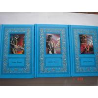 Д.Хэммет.Сочинения в 3-х томах.Большая библиотека приключений и научной фантастики.