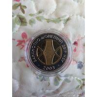 Украина, Монетный двор НБУ. 5 лет развития, 2003г., жетон, новый.  Распродажа коллекции.