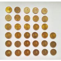 Монеты -33шт