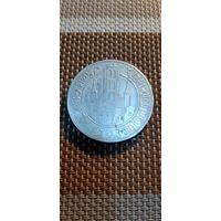 Данциг (Гданьск) 5 гульденов 1927 Серебро
