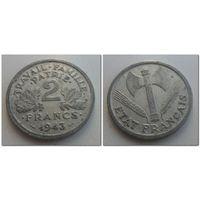 2 франка Франция 1943 год, KM# 904.1, 2 FRANCS, из мешка