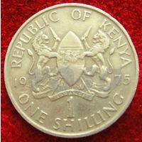 6937:  1 шиллинг 1975 Кения