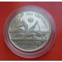 2 лева 1989 Болгария (Чемпионат мира по гребле)
