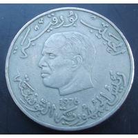 Тунис. 1 динар 1976