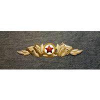 Кокарда Монголии