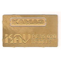 KAV models 1/35 Табличка на решетку радиатора